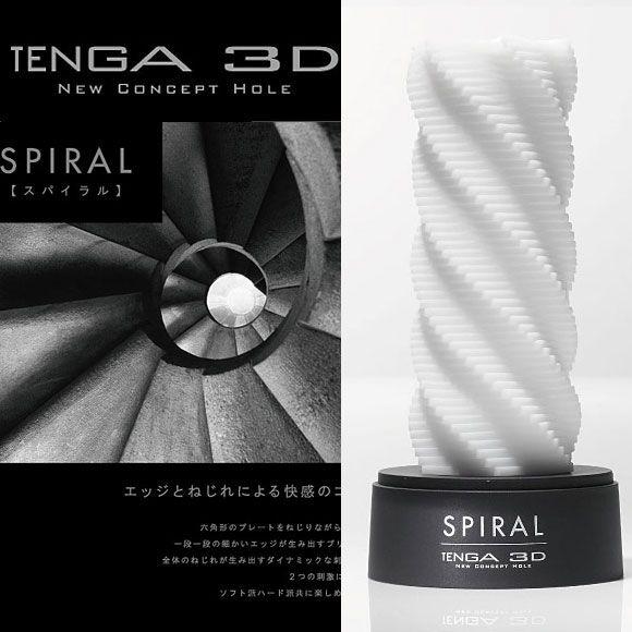 日本TENGA.3D New Concept Hole 立體紋路非貫通自慰套TNH-001 Spiral (螺旋)