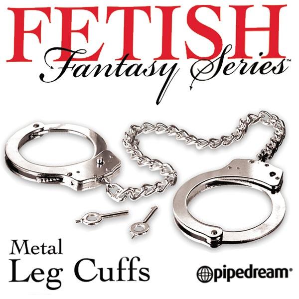 情趣用品-(任選3件999元)嘉義竹崎~亮亮~約束的性愛讓你成為我唯一的戰俘~美國PIPEDREAM.Fetish Fantasy系列-metal leg cuffs高級SM金屬腳銬(內有開箱文)
