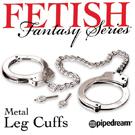 (任選3件999元)嘉義竹崎~亮亮~約束的性愛讓你成為我唯一的戰俘~美國PIPEDREAM.Fetish Fantasy系列-metal leg cuffs高級SM金屬腳銬(內有開箱文)