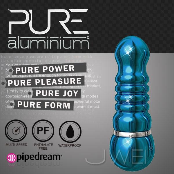 情趣用品-上班族小糖-狂包急速引爆陰蒂頭-美國進口PIPEDREAM.PURE Aluminium鋁合金材質時尚精品按摩棒-S(藍)-內有開箱文