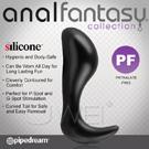 (免運商品)美國進口PIPEDREAM.Anal Fantasy-elite silicone後庭精英矽膠系列-前列腺剌激按摩棒-Perfect Plug