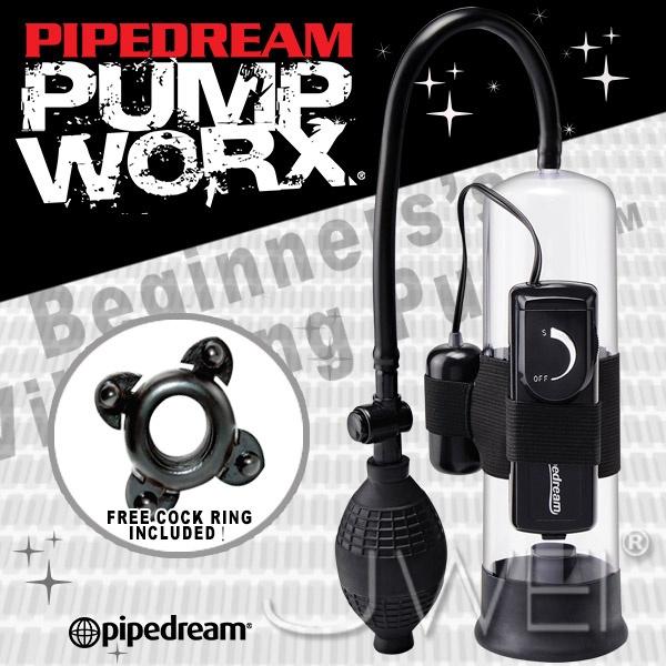 美國進口PIPEDREAM.PUMP WORX系列-激震式真空助勃器-Beginners Vibrating Pump