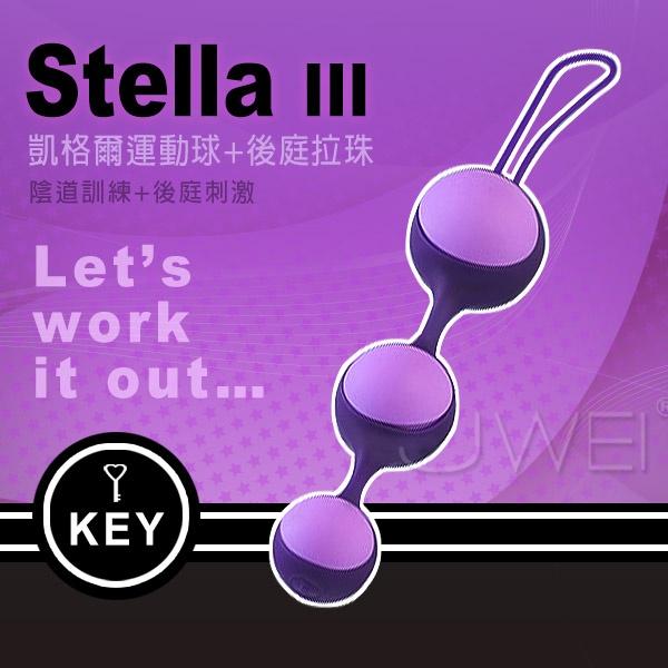 台中娃娃-丸子三兄弟讓我的下面變緊了-美國KEY.Stella III斯蒂娜 縮陰球(球體可交換式)三球-紫-內有開箱文