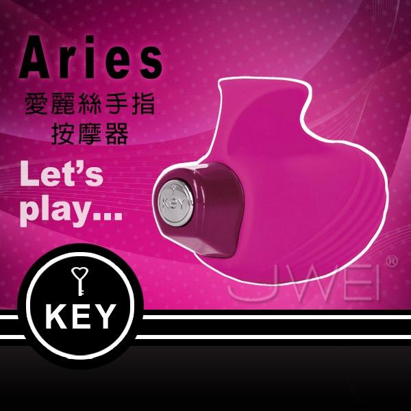 宜蘭布丁-輕巧的情趣按摩器-美國KEY.Aries 艾麗斯 指型無線震動器-桃紅-內有開箱文