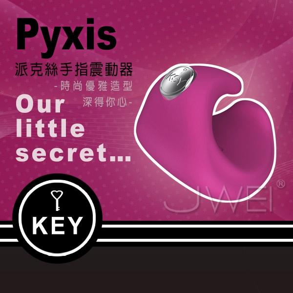苗栗小雯-彈指間的性愛活動-美國KEY.Pyxis派克斯 手指穿戴震動器-磁吸式充電-桃紅-內有開箱文