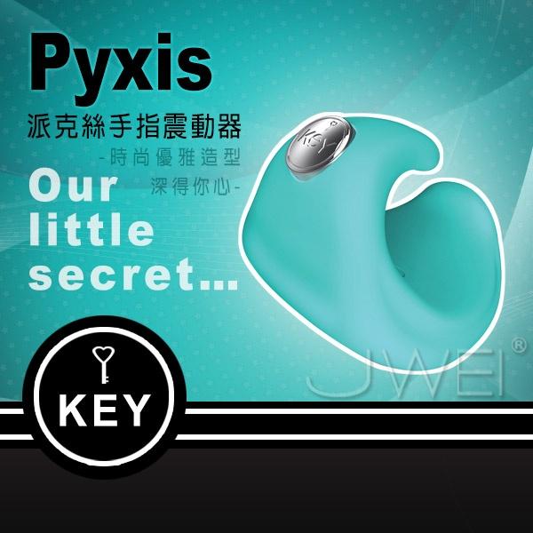 嘉義小茹-手指頭一秒變情趣用品-美國KEY.Pyxis派克斯 手指穿戴震動器-磁吸式充電-藍-內有開箱文