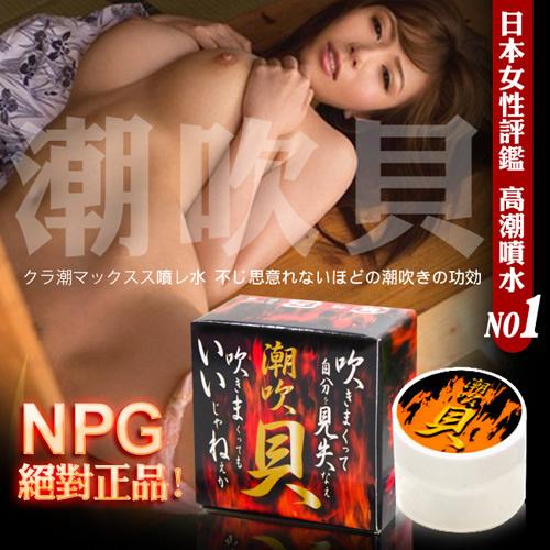 情趣用品-體驗高潮新層次- 雲林佩甄-對自己的新體驗-日本原裝進口 潮吹貝(女性用)(內有開箱文)(G3)