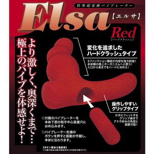 日本 EXE *ELSA 艾爾莎 RED 前列腺震動棒