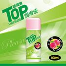 TOP水果潤滑液150ml-水蜜桃