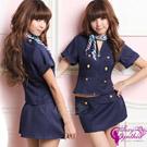 【Ayoka】愛戀航班!氣質三件式空姐服