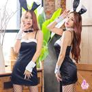 大耳朵五件式經典兔女郎角色扮演服