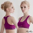 (免運商品)彈力撞色無縫工字背運動無鋼圈內衣(M)#紫