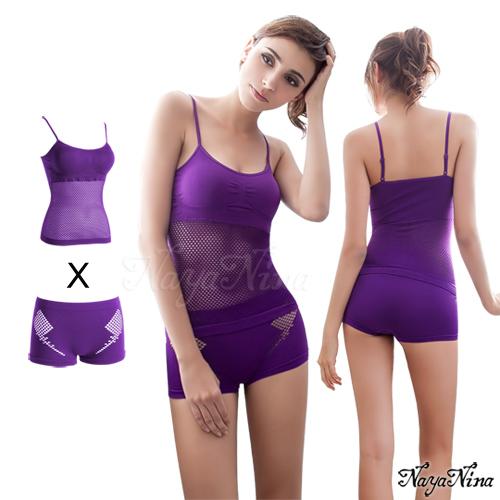 律動!無縫透氣無鋼圈背心平口褲組S-XL(紫)
