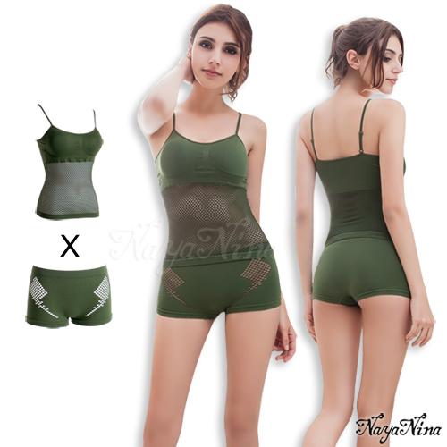 律動!無縫透氣無鋼圈背心平口褲組S-XL(軍綠)