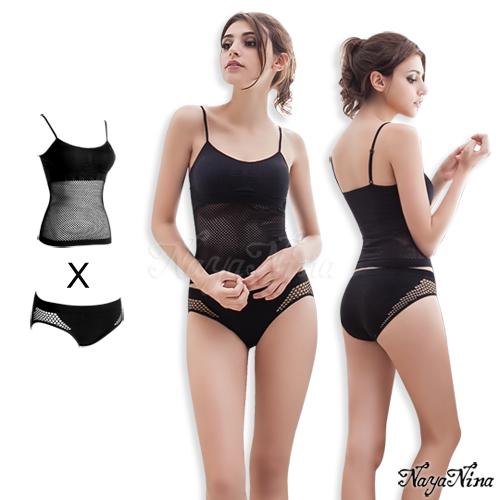 好動!無縫透氣無鋼圈背心內褲組S-XL(黑)