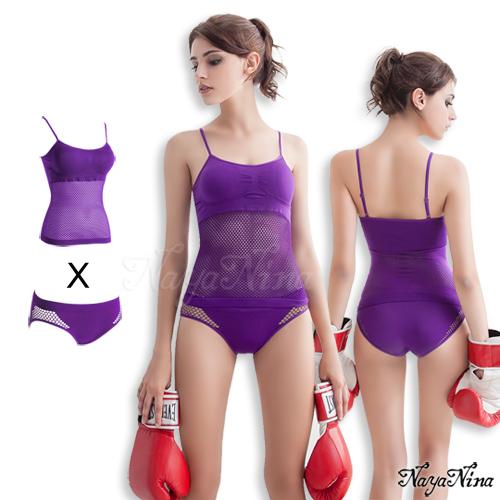 好動!無縫透氣無鋼圈背心內褲組S-XL(紫)
