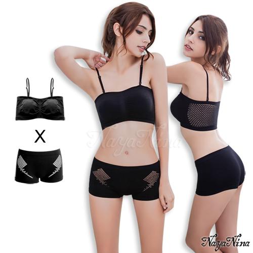 心動!無縫透氣無鋼圈內衣平口褲組S-XL(黑)