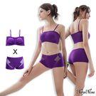 心動!無縫透氣無鋼圈內衣平口褲組S-XL(紫)