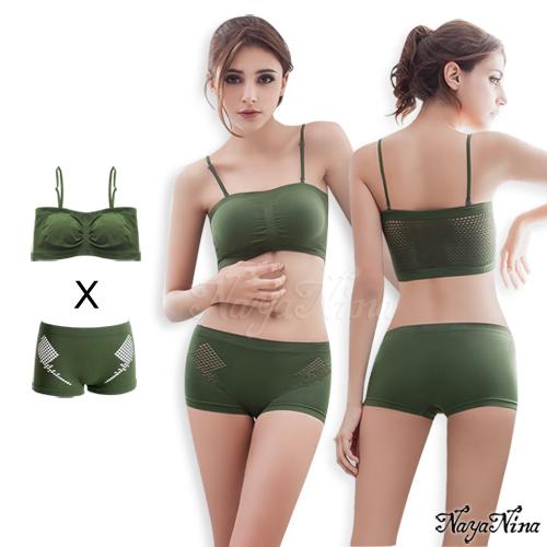 心動!無縫透氣無鋼圈內衣平口褲組S-XL(軍綠)