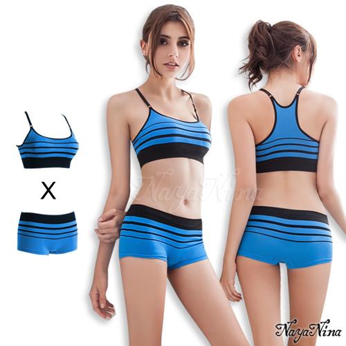 旋律!無縫工字背無鋼圈內衣平口褲組S-XL(藍)