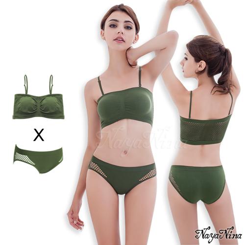 感動!無縫透氣無鋼圈內衣內褲組S-XL(軍綠)