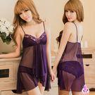 性感睡衣 魅紫薄紗透視二件式睡衣