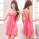 桃粉色性感美背柔緞睡衣