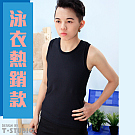 【T-STUDIO】寬版隱形側拉束胸泳衣(單件銷售)(S)