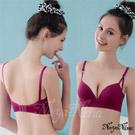 深V三角提拉素色無鋼圈運動內衣(S)#紫紅