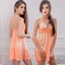 大尺碼Annabery嫩橘側開襟美背柔緞睡衣#橘