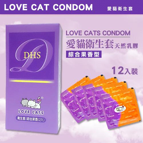 愛貓綜合果香衛生套12入