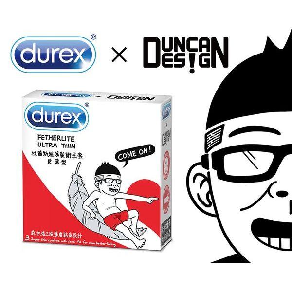 Durex杜蕾斯 x Duncan聯名設計限量包保險套-Boy (3入/盒)
