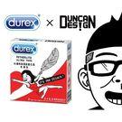 Durex杜蕾斯 x Duncan聯名設計限量包保險套-Girl (3入/盒)