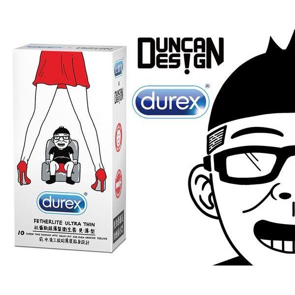 Durex杜蕾斯 x Duncan聯名設計限量包保險套-Boy (10入/盒)(G2)