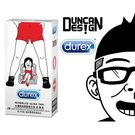 Durex杜蕾斯 x Duncan聯名設計限量包保險套-Girl (10入/盒)