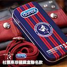 杜雷斯Durex X PORTER 聯名限量款鐵盒_超薄更薄型12入(紅藍條紋)