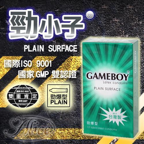 勁小子-GAMEBOY衛生套 - 勁爆型(綠) 12入