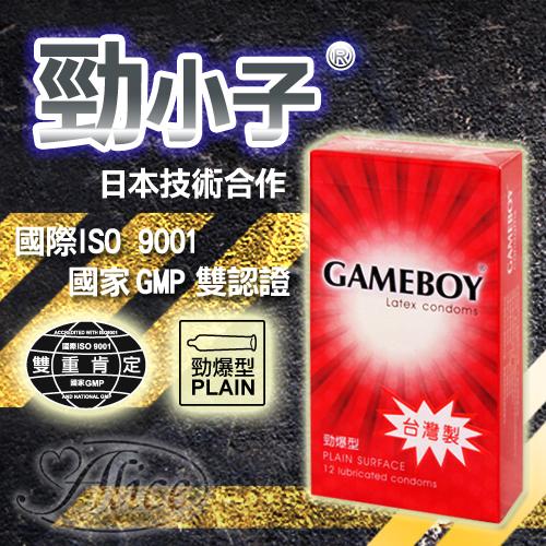 勁小子-GAMEBOY衛生套 - 勁爆型(紅) 12入