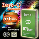 Zero-O衛生套 - 浮粒型 12入
