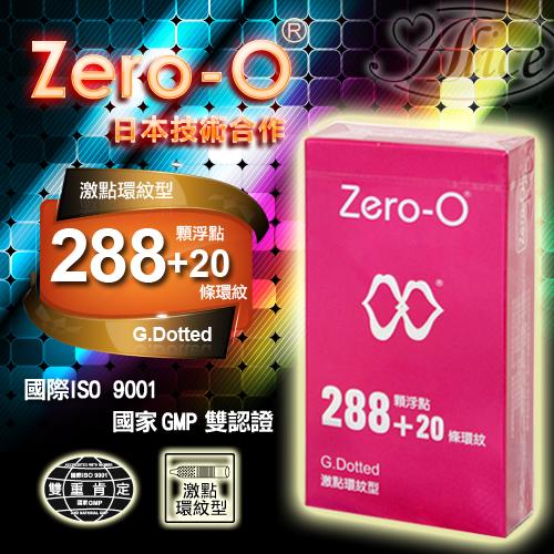Zero-O衛生套 - 激點環紋型 12入