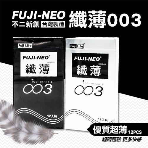 FUJI-NEO 不二新創衛生套(纖薄平面光滑)