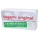 (會員價999元)相模Sagami002超激薄衛生套12入