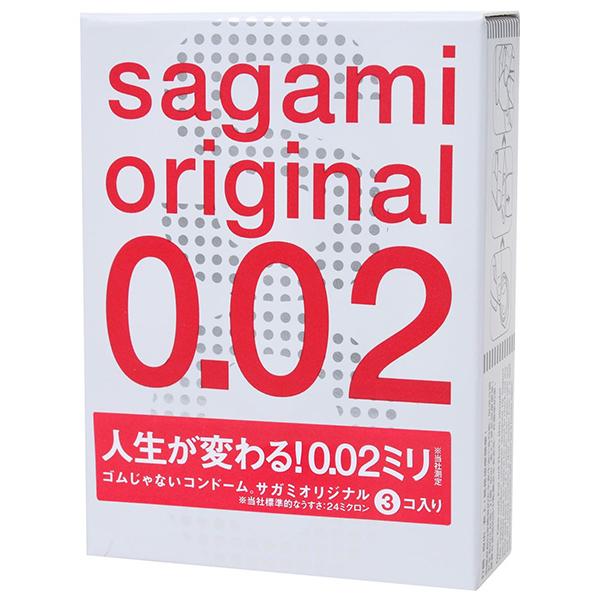 日台婉君都愛用 - 相模Sagami002超激薄衛生套3入