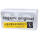 相模Sagami002(加大)超激薄衛生套12入