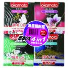 岡本okamoto浪漫繽紛衛生套3片*4盒入