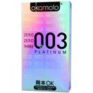 岡本okamoto-003極薄衛生套(銀)10片