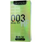 岡本okamoto-003貼身極薄衛生套(金)10片