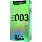 岡本okamoto-003極薄衛生套(蘆薈)10片