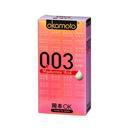 岡本okamoto-003水玻尿酸衛生套(紫)10片