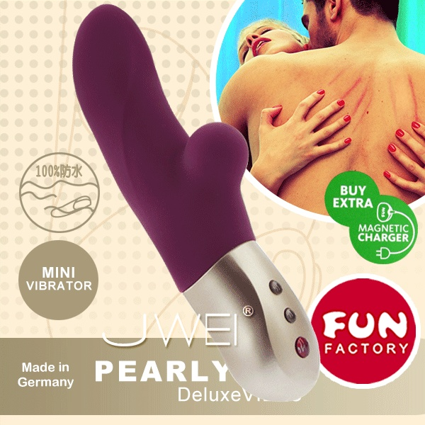 德國 FUN FACTORY PEARLY grape 珠兒-口袋寶貝雙重按摩棒 (紫)
